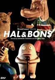 _halbons_2