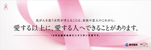 Pink__omote_21