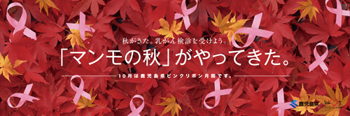Pink__ura_2