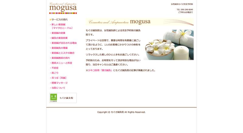 Mogusa