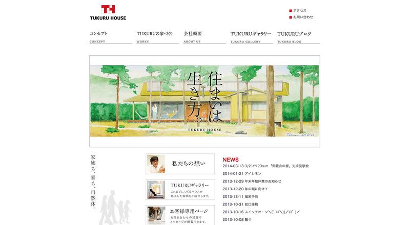 Tukuru_house